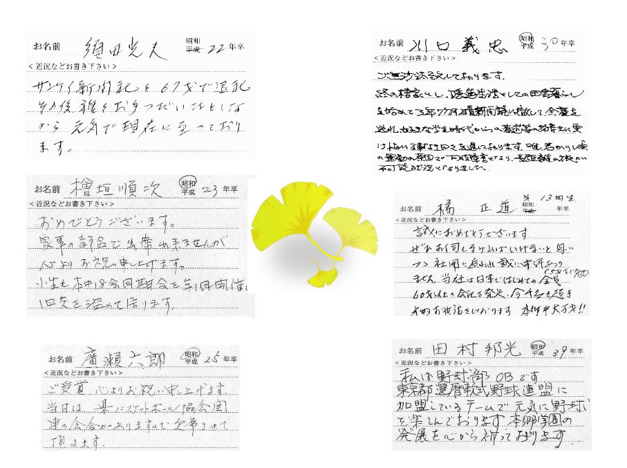 松平賴武理事長旭日小綬章受章祝賀会 メッセージ 2011.02.20 その1
