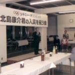 OB 高校53回生 平成13年卒(2001年)北島康介 2000.10.27 - 03