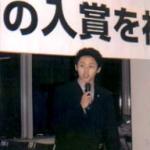 OB 高校53回生 平成13年卒(2001年)北島康介 2000.10.27 - 06