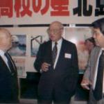 OB 高校53回生 平成13年卒(2001年)北島康介 2000.10.27 - 09