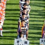 本郷高校ラグビー部 第90回全国高等学校ラグビーフットボール大会 開会式8