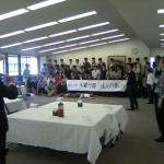 成人の集い 高校第61回生 平成21年卒(2009年) 2011.05.21 スナップ-04