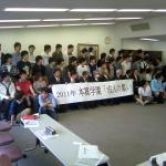 成人の集い 高校第61回生 平成21年卒(2009年) 2011.05.21 スナップ-05
