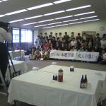 成人の集い 高校第61回生 平成21年卒(2009年) 2011.05.21 スナップ-10