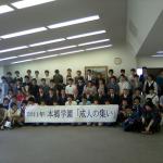 成人の集い 高校第61回生 平成21年卒(2009年) 2011.05.21 スナップ-11