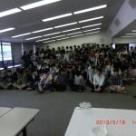 第6回成人の集い 高校第63回生 平成23年卒(2011年) 2013.05.18 CIMG3190