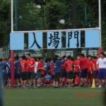 平成25年度体育祭 2013.06.12 CIMG3445