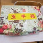 2013-09-22-本郷祭 001