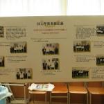 2013-09-22本郷祭2日目 045