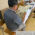 2013-09-22本郷祭2日目 162