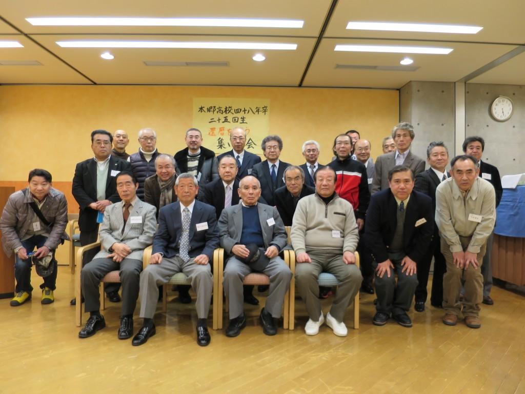 2015-02-14 高校25回 還暦の集い IMG_1839