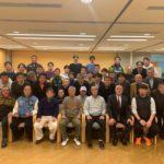 本郷高校サッカー部OB会 恩師阿出川先生の喜寿を祝う 2020.1.12