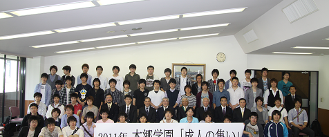 成人の集い 高校第61回生 平成21年卒(2009年) 2011.05.21 集合写真5